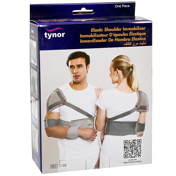 Tynor shoulder immobiliser-(XL)