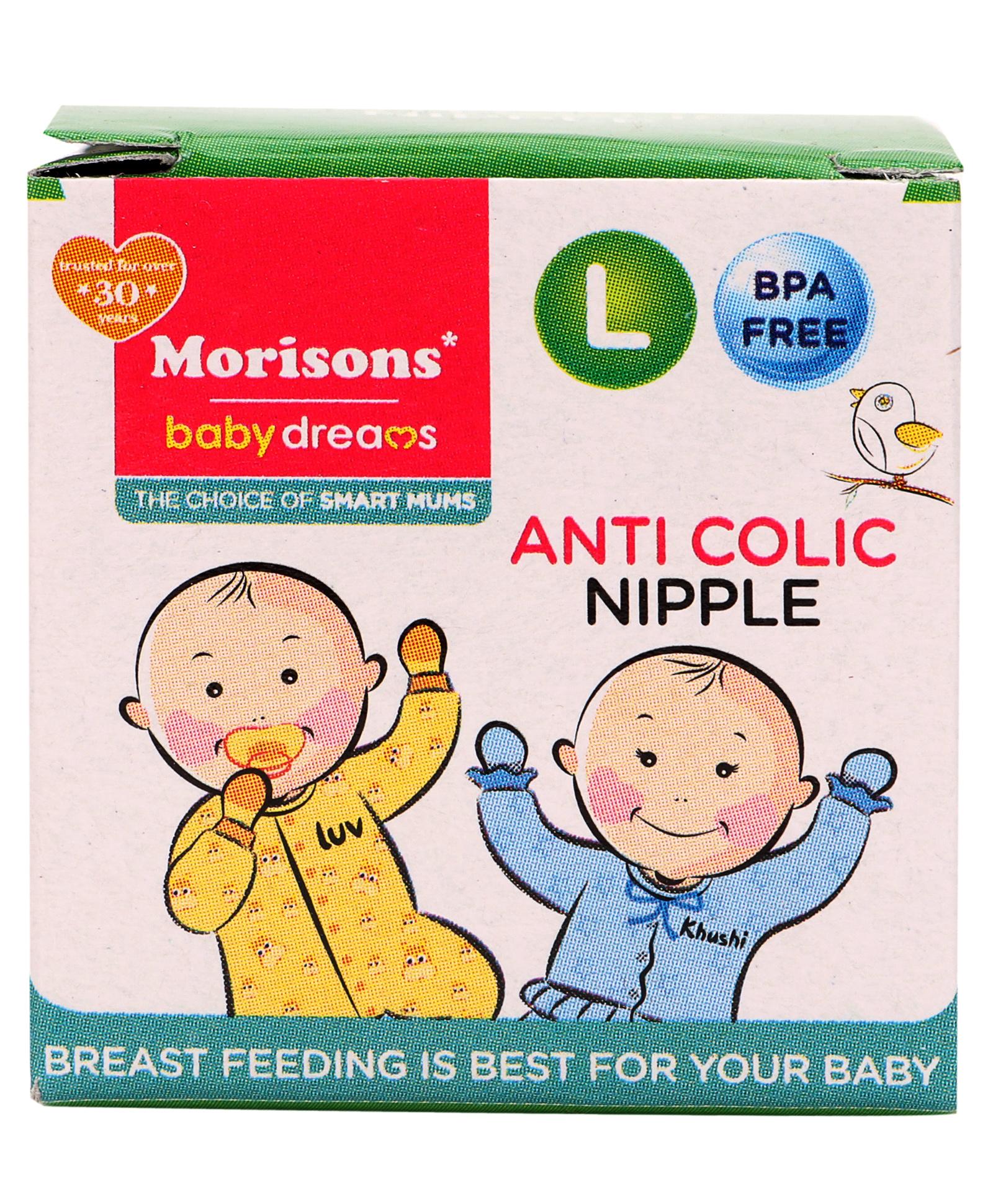 Morisons anti colic nipple